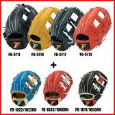 親子グローブセット 野球グローブ 野球グラブ 軟式野球 Falcon ファルコン choice(チョイス) 02P03Sep16