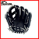 あす楽 Falcon・ファルコン 軟式一般用野球グローブ FG-5717(野球 軟式 一般 グローブ やわらか 即実戦 オールラウンド)