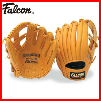 Falcon General for the rubber-ball globe for all-round FG-6267 2P13oct13_b