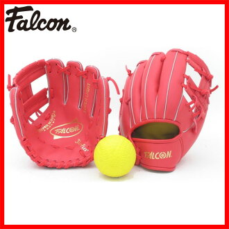 Glove & ball set (red) fs3gm