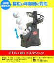 Fts-100_1