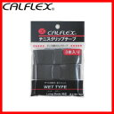 【グリップ安定】calflex カルフレックスオーバーグリップテープ3本入り テニス 練習器具 練習マシン トスマシン 02P03Dec16