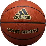 アディダス バスケットボール【バスケットボール7号サイズ】アディダス コートコントロール AB7117 02P13Dec13m