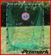 【送料無料】【期間限定】【軟式野球】【 バッティングトレーナーネット】【野球ネット】 HT-76 (ネット 網 練習器具 練習 トレーニング スポーツ用品 ) 02P18Jun16