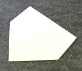ゴム製ホームベース(5mm厚) 一般用サイズ(ホームベース ホーム ベース 本塁 野球 野球用品 ベースボール スポーツ用品 ) 02P03Dec16