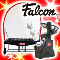 """<span class=""""CRHTML_TXN"""" lang=""""en"""">A tag strong this! Future large batter training set """"net continuation set 2P13oct13_b for exclusive use of toss machine """"&""""""""</span>"""