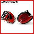 野球グローブ PCM-4253rh 野球グラブ 軟式野球 promark プロマーク 左用 親指革命 グローブ袋付き 軟式キャッチャーミット 02P29Jul16