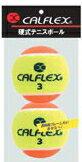 calflex 小牛雷克斯網球網球球 2 件 (網球球網球設備用品網球網球網球運動)