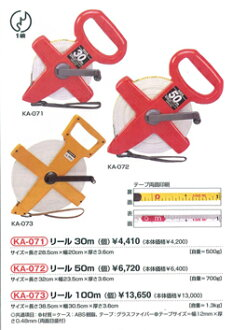 Evernew measure reel 30 m (major reel major reel tape measure coat sports sports equipment toy store Rakuten) 02P05Apr14M