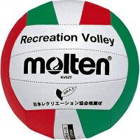 モルテン レクリエーションバレー 白x赤x緑(バレー バレーボール バレーボール用 スポーツ用品 グッズ ) 02P03Dec16の画像