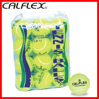 小牛雷克斯 CALFLEX 網球網球球 12 球設置 (網球球網球用品玩具體育體育設備玩具網球網球網球商店樂天) P15Aug15