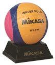 【MIKASA】ミカサ 記念品マスコットボール ウオーターポロボール w1.5w 02P03Sep16