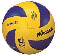 ミカサ 【MIKASA】 バレーボール レジャー用5号 MVA360の画像