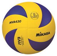 ミカサ 【MIKASA】 バレーボール 練習球4号 MVA430 02P03Dec16の画像