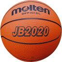 モルテンmolten バスケットボール バスケットボール7号 02P03Dec16