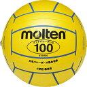モルテンmolten バレーボール バレーボール 02P03Dec16