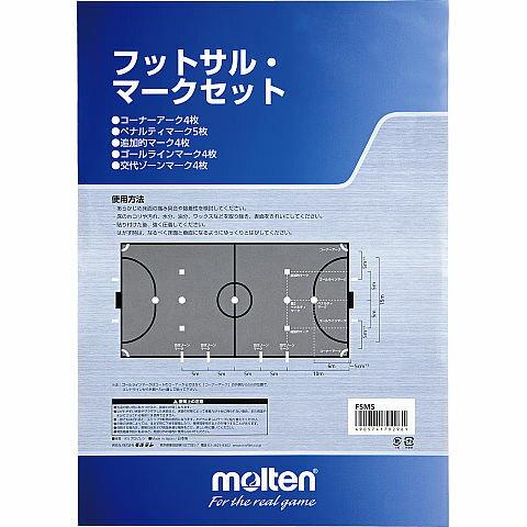 sports 日本乐天市场 莫尔十脚猴子标记安排
