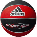 adidas(アディダス) バスケットボール コートサイド7号 02P03Dec16