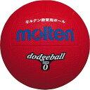 モルテンmolten ドッジボール 0号 赤/青/黄/緑/紫 d0-r/b/y/g/p 1球 02P03Dec16