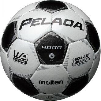 Molten footballs Pereda 40004 No.