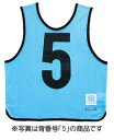 Game_vest_junior_sk
