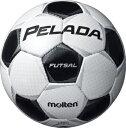 モルテンmolten フットサルボール ペレーダフットサル f9p4000 02P03Dec16