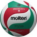 【名入れ加工可】moltenモルテン 4号球 フリスタテックバレーボール V4M5000 (バレー 検定球)