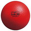 【KENKO 健康】ケンコー ソフティボール210