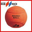 NAGASE・健康・KENKO ジョイフルスローピッチソフトボール J3P-OR 1ダース(12球)