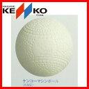 【NAGASE・KENKO】【ナガセ健康】 【ピッチングマシーン用ボール】ケンコーマシンボール KMB 1ダース(練習ボール 球 トレーニング 自主トレ スポーツ用品) 02P03Dec16