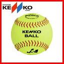 Kenko-s3h-y