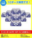Kenkobalc-10-120-1