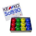 【KENKO 健康】ケンコー ソフティボール90・セット 1005_flash 02P03Dec16