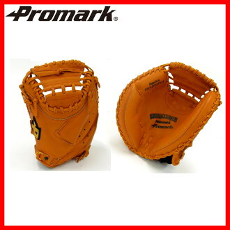 Professionalism softball catcher Mitt PCM-4363RH Southpaw for General: fs3gm