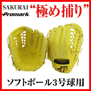 【送料無料】【ソフトボール専用設計】プロマークソフトボール用グローブPGS-2200
