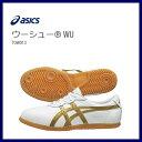 Asics-towo013wtg