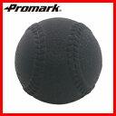 【軟式野球】 軟式ウェイトボール500g WB-500A(野球用品 ボール 球 練習 ベースボール 軟式野球 トレーニング) 02P03Dec16