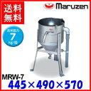 マルゼン 水圧洗米機 MRW-7 洗米能力 7Kg...