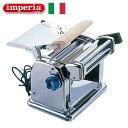 インペリア 電動式 パスタマシン RMN-220 万能製麺機 パスタマシーン