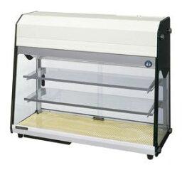 ホシザキ 冷蔵ディスプレイショーケース KD-90D1 ホワイト(白) KD-90D1-W