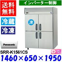 е╤е╩е╜е╦е├еп ╬ф┼р╬ф┬в╕╦ SRR-K1561CS Kе╖еъб╝е║ ╜─╖┐ Panasonic