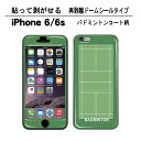 iPhone6/6s ポッティングシール 貼るタイプ バドミ...