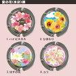 バッグハンガー[夏の花(水彩)]バックハンガー [プレゼント 女性 雑貨 彼女 誕生日 記念日] *