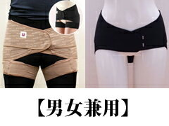 Make a body belt serious lower back pain back pain anti コシラック injured and for training and maintenance 2 piece set scientific data that is 'コシラック' for Sport set (for both men and women)