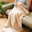 吸湿発熱 + 放熱防止 エコでウォーム ひざ掛け L 暖かさを逃がさずに発熱 薄いのに暖かい あったか機能満載 アルミパウダー 洗える 毛布 避難グッズ ブラウン ベージュ 茶系