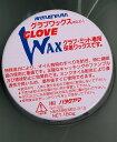 HATAKEYAMA(ハタケヤマ) WAX-1 グラブ・ミット専用保革ワックス(-_)