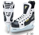 【初回研磨無料!】 ZAIRAS(ザイラス) Z-30  アイスホッケースケート靴(TR)(UP_SK)