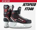 CCM(シーシーエム) JETSPEED FT340SR (ジェットスピード FT340シニア) アイスホッケースケート靴(UP_SK)