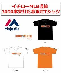 Majestic(マジェスティック) イチローMLB通算3000本安打記念限定Tシャツ(カラーブロックトTシャツ) MM08-MIA-0092