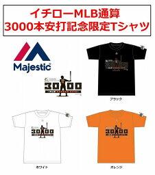 Majestic(マジェスティック) イチローMLB通算3000本安打記念限定Tシャツ(シルエットTシャツ) MM08-MIA-0093
